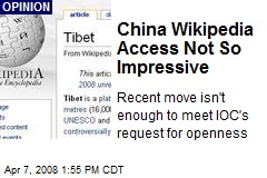 China Wikipedia Access Not So Impressive