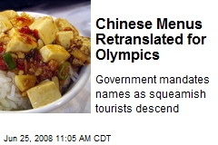 Chinese Menus Retranslated for Olympics