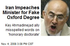 Iran Impeaches Minister for Fake Oxford Degree