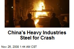 China's Heavy Industries Steel for Crash