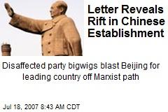 Letter Reveals Rift in Chinese Establishment