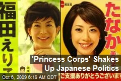 'Princess Corps' Shakes Up Japanese Politics