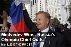 Medvedev Wins: Russia's Olympic Chief Quits